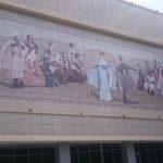 Здание ГААТ «Кабардинка»