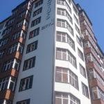 Здание ЖК «Лотус-сити»