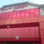 Здание ТД «Бона Фортуна»