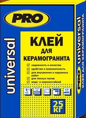 Pro Universal синий